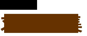 麦のひげ 採用情報
