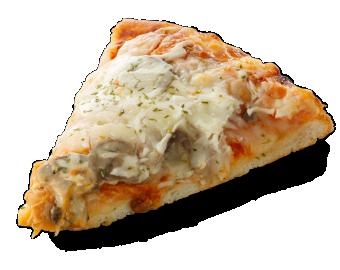 岡山産きのこのミートソースピザ